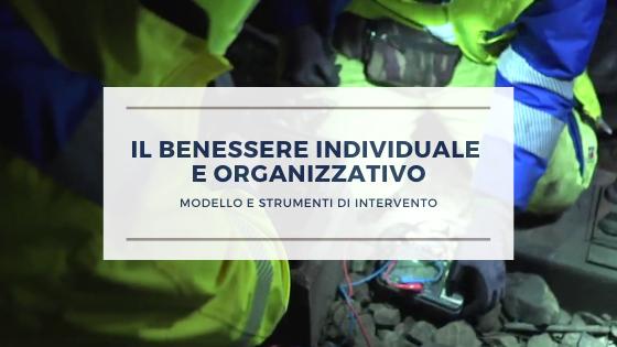 SGS: benessere umano e organizzativo